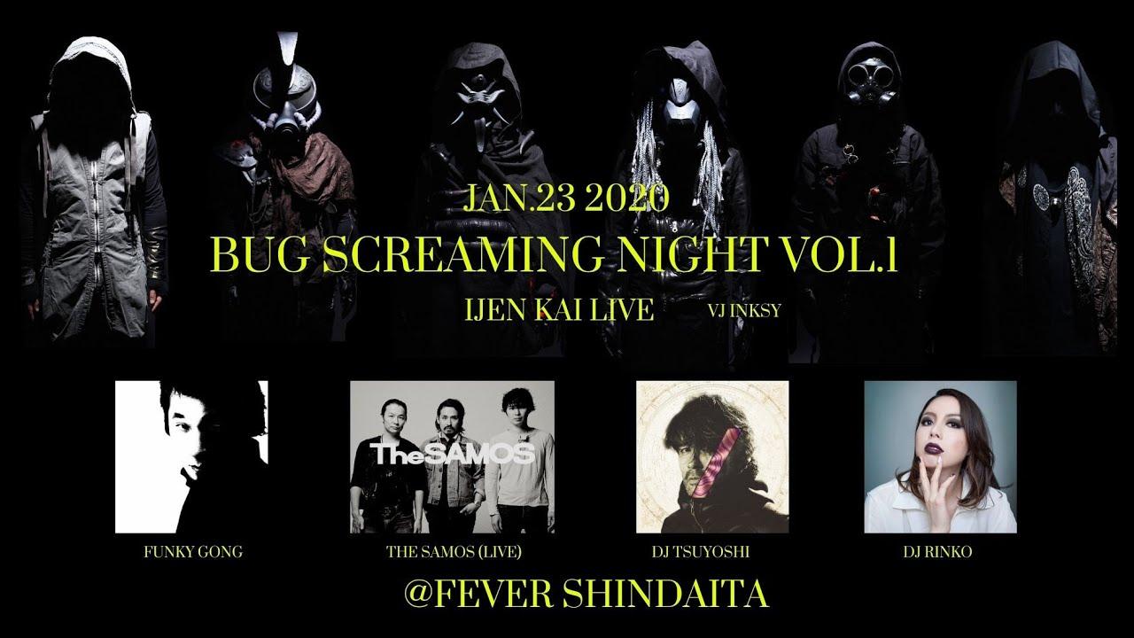 Bug Screaming Night Vol.1 IJEN KAI Live