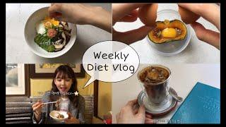 [DIET VLOG]맛있는 다이어트식단 / 레시피 / 나의 자잘한 일상들 🌿