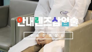 [Eye ASMR] 렌즈삽입술 준비부터 수술까지 ASM…