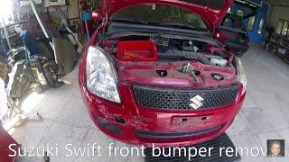 Suzuki Swift  (2004–2010) front bumper removal