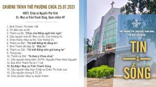HTTL CẦN GIUỘC - Chương trình thờ phượng Chúa - 25/07/2021