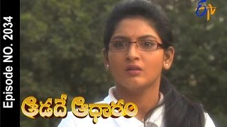 Aadade Aadharam - 25th January 2016- ఆడదే ఆధారం – Full Episode No 2034