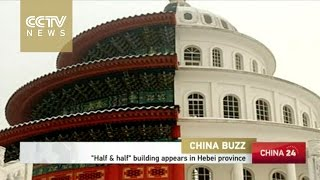 Building combines Chinese tradition and Western modernity