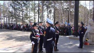 Лесосибирск Митинг 9 мая 2016 День победы Памятник погибшим в Великую Отечественную войну
