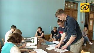 Начался приём документов в белорусские вузы