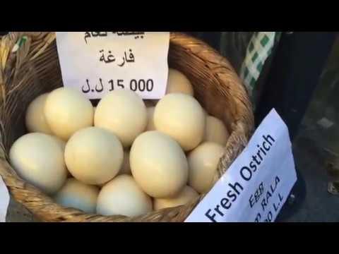 Souk el Tayeb: A Street Market at Beirut Souks, Lebanon