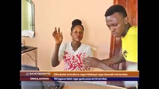 Omulamwa: Okukola omulimu ogw'ebbeyi nga tewali mirembe thumbnail