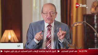 يارو: مصر القديمة أول من عرفت السنة الشمسية