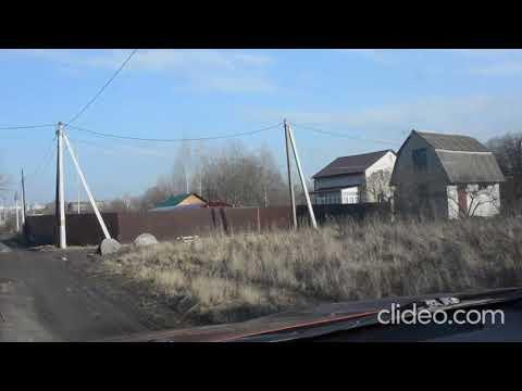 Земельный участок 12 соток в Толмачево, Брянской обл.