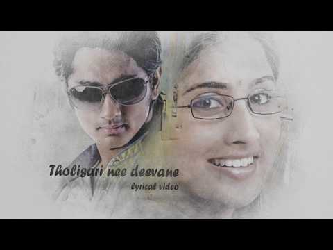 Tholisari Nee Devane  Lyrical Video Song  | Oye | Siddarth | Shamili (watch with captions)