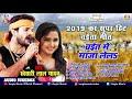 Khesari lal yadav क स परह ट चइत audio jukebox chait me maja lela chaita 2019 mp3