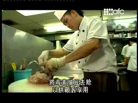 Dining With Death - SG Stone Fish_WM9_512_Download_PAL.wmv