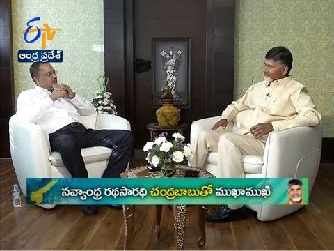 ETV Exclusive Interview With CM Chandrababu Naidu