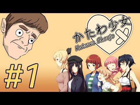 Broken Heart - Katawa Shoujo #1