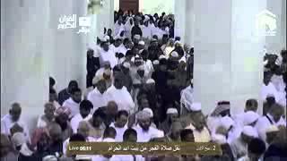 Sheikh Bandar Baleela Surah Al Insan Makkah Fajr Mp3