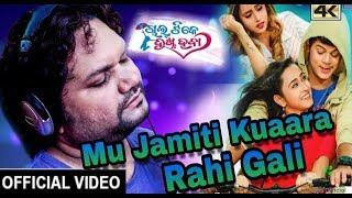 Odia New Movie 2019 | Chal Tike Dusta Heba Movie  Song _ Mu Jamiti Kuaara Rahi Gali | Rishan,Sayal