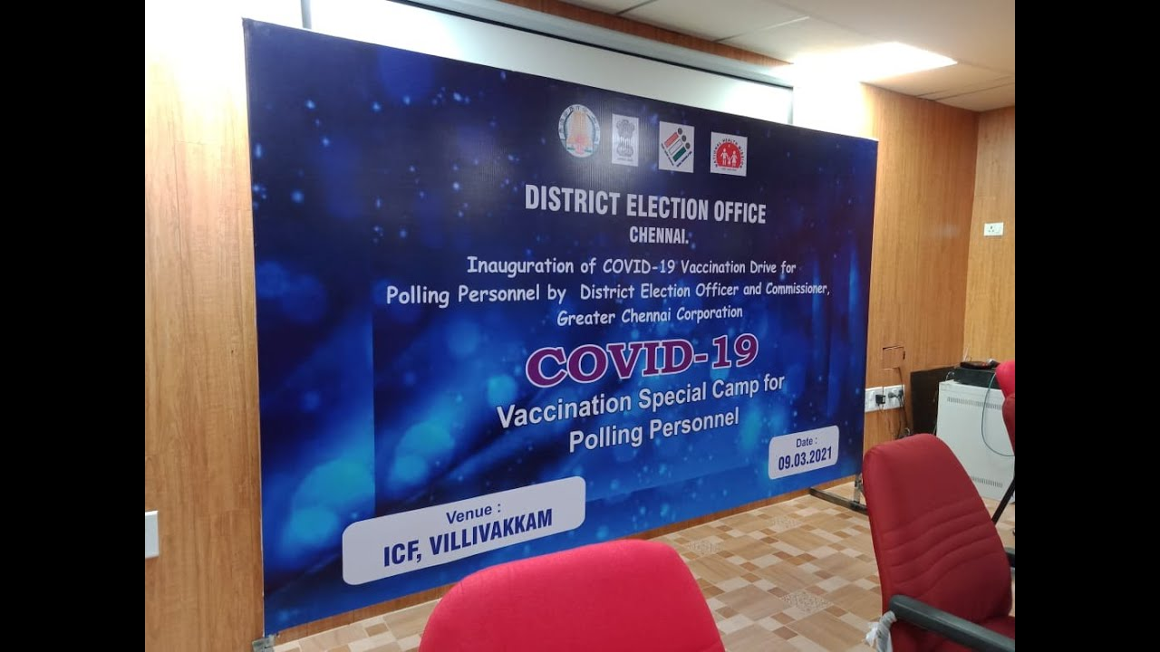 Special Vaccination Drive for Polling Personnel launched today (09.03.2021) at ICF Hospital