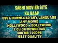 2018 SITE  LATEST MOVIE DOWNLOAD  (HOLLYWOOD+BOLLYWOOD) DOWNLOAD Best Quilty sites Hindi