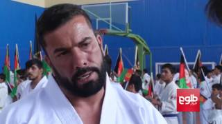 Kabul Hosts 13th Round Of National Level Karate Competition