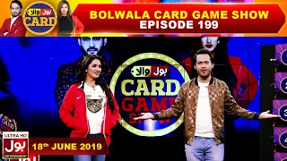 BOLWala Card Game Show | Mathira & Waqar Zaka Show | 18th July 2019 | BOL Entertainment
