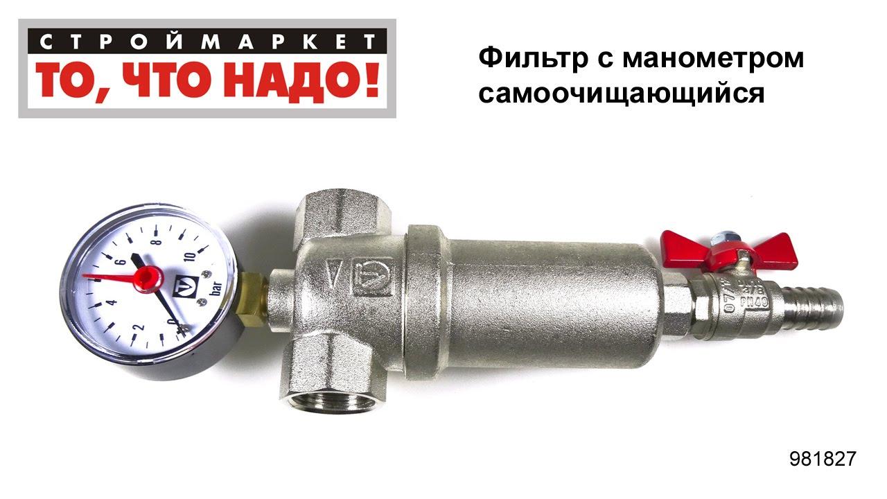 ТОП-5 фильтров для воды проточных. Обзор! Фильтр для очистки воды .