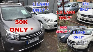 Maruti Suzuki Swift Dzire In 75k | Ertiga in 1.5L | S-Cross in 2L | WagonR in 50K | Fahad Munshi |