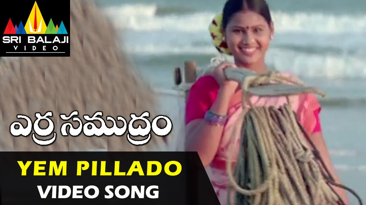 erra samudram telugu movie songs