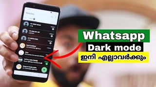 Official Whatsappയിൽ  Dark Mode Enable ചെയ്യാം?Whatsapp Dark Mode Settings For All Android Phone