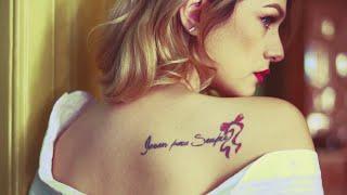 Feli - Iubeste-ma frumos   Official Video (18+)