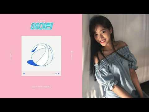 소수빈 - 넌 내게 특별하고 / A - TEEN (에이틴) OST Part 2