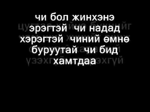 Street Thugz - Friend Like You [Lyrics]By ViP.GasH