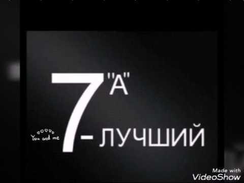 7 а картинки с надписями