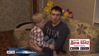 Пятилетний Рома Пьянков из Вологды нуждается в помощи