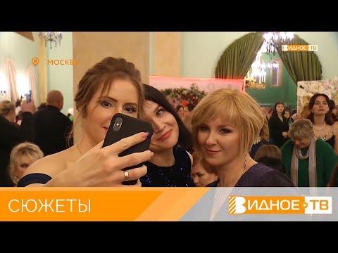 «Нежный бизнес» - бал женщин-предпринимателей Московской области