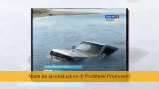 Утопил Папин Крузак -200-(, 2014-08-15T12:24:12.000Z)