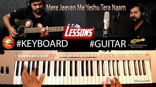 Mere Jeevan Me Yeshu Tera Naam │Guitar │Keyboard │Lessons Chords│Dr Victor Benjamin