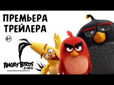 «Злые птички» смотреть онлайн все сезоны и серии