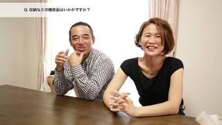 インタビュー動画 Vol.21