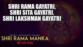 Shri Rama Gayatri,Shri Sita Gayatri, Shri Lakshman Gayatri - Various Artists (Album:Shri Rama Manka)