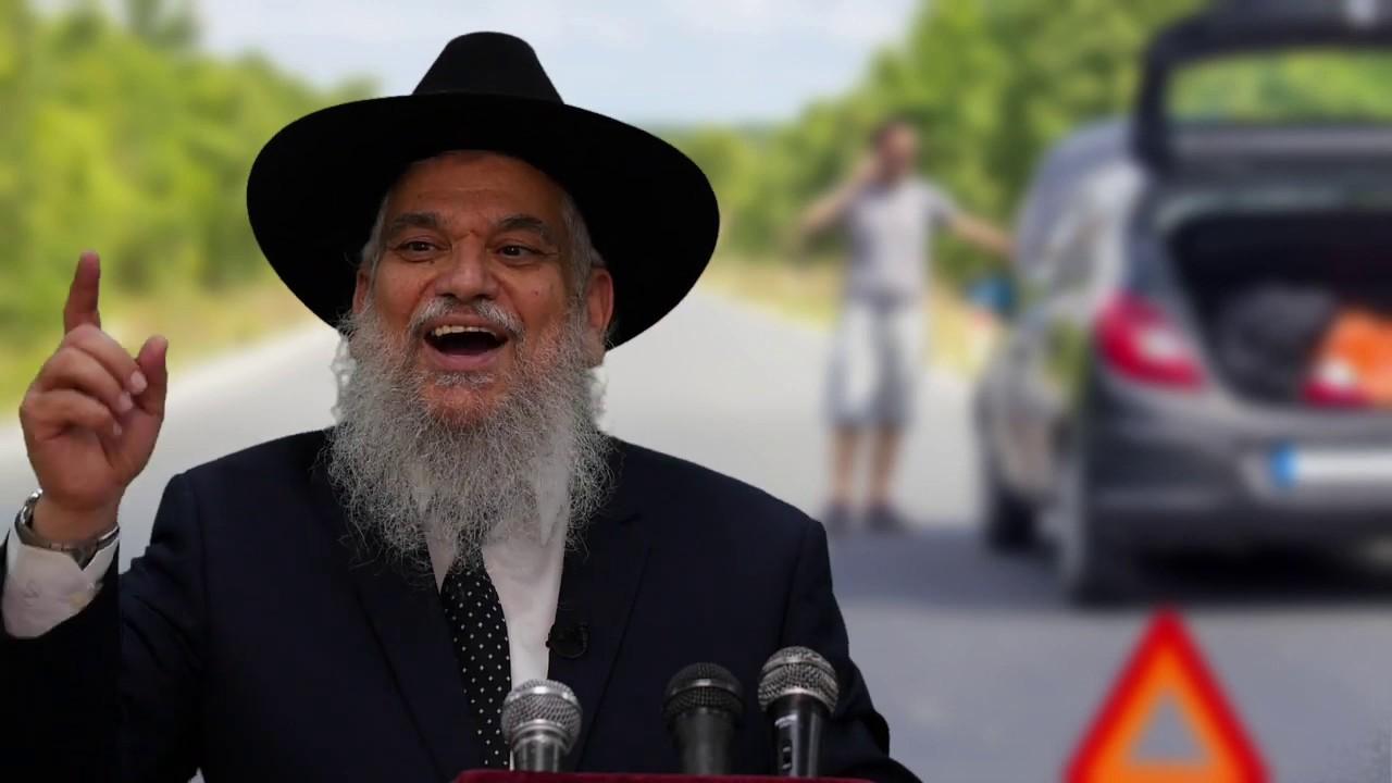 מוסר ברגע: יהודי אמיתי - הרב הרצל חודר HD
