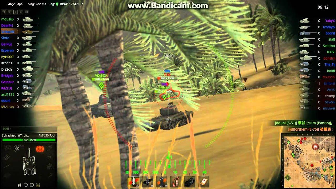realism mod world of tanks
