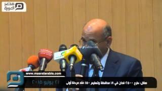 مصر العربية   هلال: طرح 2500 فدان في 18 محافظة وتسليم 150 عقد مرحلة أولى