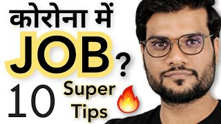 How to Get dream JOB | 10 Powerful Tips | By Arvind Arora | Live