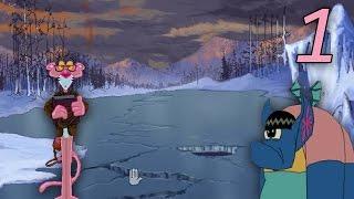 Розовая пантера. Фокус Покус #1: Монстр