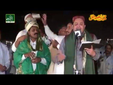 NABI SAAIN AAGY BAHARA AAGIYA   shahbaz qamar ..waseem wna 00966559362786