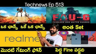 Technews Telugu,Pubg Appointment,Faug Issues Solved,Realme Gaming Phone,Apple Fined || In Telugu ||