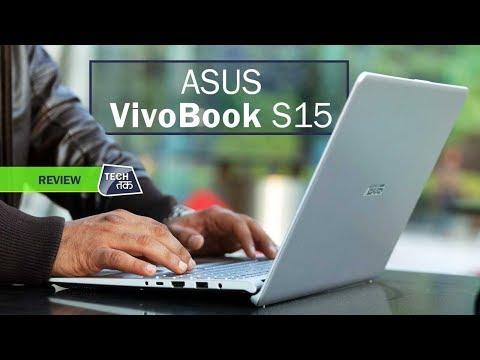 asus-का-पतला-और-हल्का-लैपटॉप-|-vivobook-s15-review-|-tech-tak