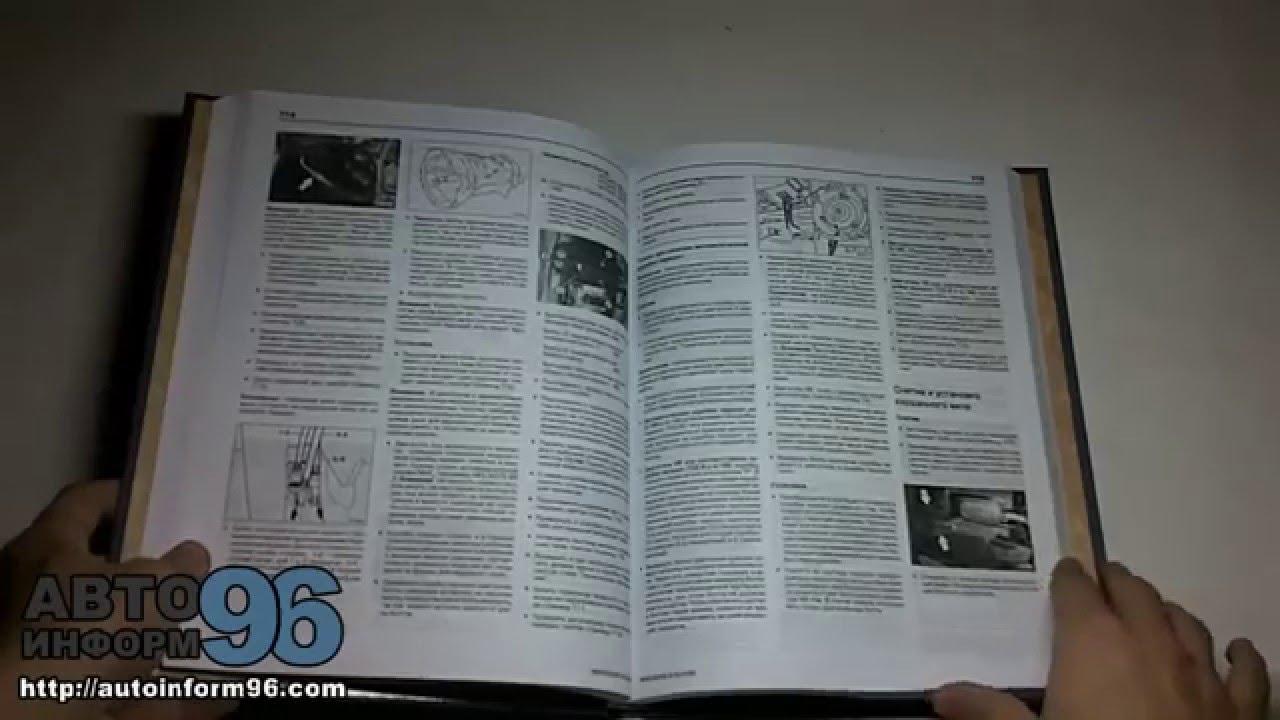 книга руководство инструкция по ремонту и эксплуатации mercedes-