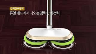 로엘 무선 물걸레청소기 듀스핀 100만대홈쇼핑완판