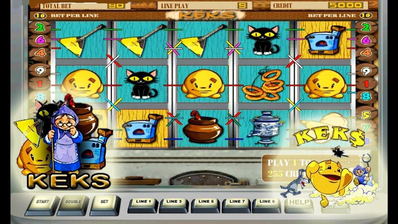 Играть бесплатно в игровые автоматы кекс печки карта windows 7 играть